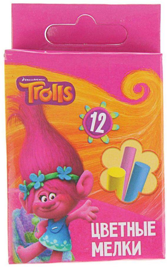 Trolls Мелки цветные 12 цветов8512/12Изделия данной категории необходимы любому человеку независимо от рода его деятельности. У нас представлен широкий ассортимент товаров для учеников, студентов, офисных сотрудников и руководителей, а также товары для творчества.