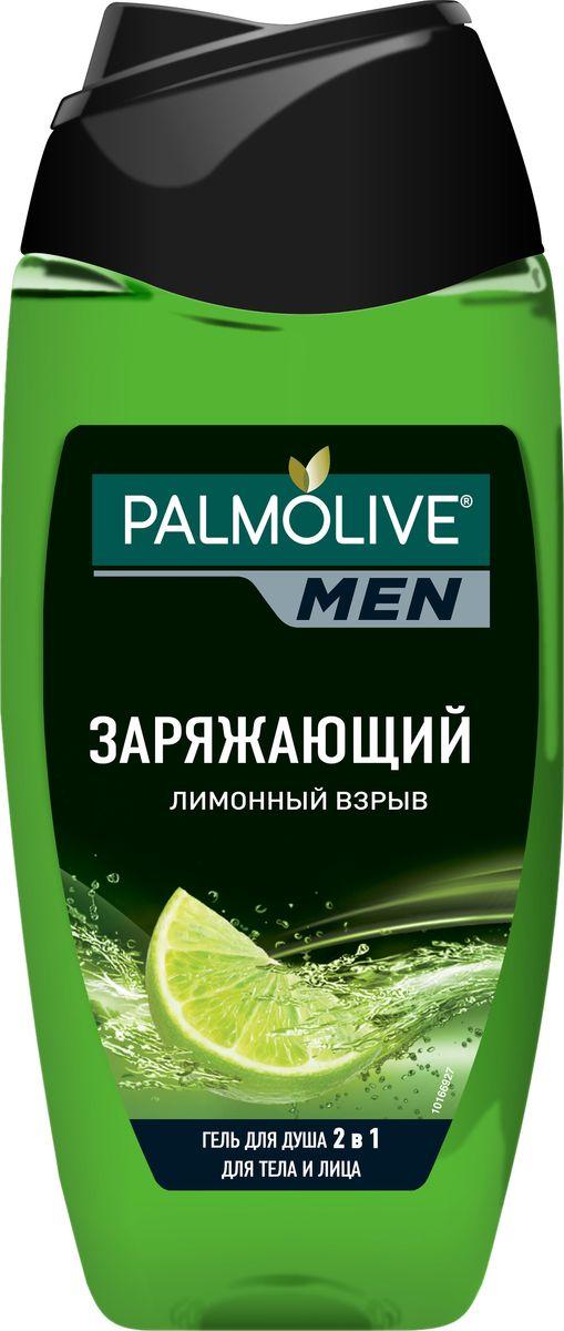 Palmolive Гель для душа Лимонный взрыв мужской 250 млБ33041Гель для душа - 1шт, эффективная очищающая формула обогащена натуральным экстрактом лимона и обладает ярким, насыщенным ароматом, поднимающим настроение.