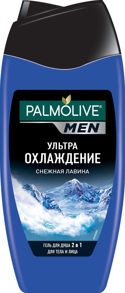 Palmolive Men Гель для душа 2 в 1 Снежная Лавина, ультра охлаждение, мужской, 250 млFS-00103Попробуйте Palmolive Men Снежная Лавина!Специально разработанный для мужчин! Освежающий мужской аромат. рН 5.2 нейтральная формула помогает поддерживать естественный рН-баланс вашей кожи, питая и увлажняя ее. Формула, обогащенная ментолом, подарит Вам невероятное ощущение прохлады и эффективно очистит Вашу кожу.Клинически протестировано дерматологами.Товар сертифицирован.