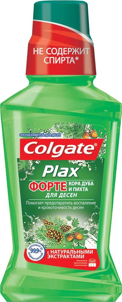 Colgate Ополаскиватель для полости рта PLAX Форте Кора дуба и Пихта, 250 млHX3292/28Colgate PLAX Форте Кора дуба и Пихта сочетает в себе современные технологии Colgate по уходу за полостью рта с натуральными экстрактами и помогает предотвратить кровоточивость и воспаление десен. Используйте Colgate PLAX ежедневно 2 раза в день после чистки зубов. Очищает даже труднодоступные места.Уважаемые клиенты!Обращаем ваше внимание на возможные изменения в дизайне упаковки. Качественные характеристики товара остаются неизменными. Поставка осуществляется в зависимости от наличия на складе.