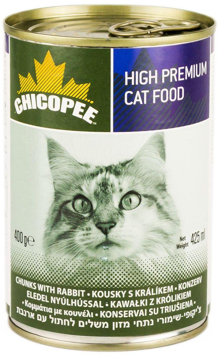 Консервы Chicopee Chunks Rabbit для кошек, с кусочками кролика в соусе, 400 г0120710Консервы для кошек Cat Chunks Rabbit — это полноценное и сбалансированное питание, которое порадует своим вкусом любую кошку. Корм изготовлен из натуральных и высококачественных ингредиентов и содержит аппетитные кусочки рыбы и мяса вместе с витаминами и минералами.Ингредиенты высокой усвояемости. Незаменимые витамины группы B и минералы. Отличные вкусовые качества. Без сахара, сои, гидрогенизированных жиров, красителей и консервантов.Ингредиенты: Мясо и мясные производные (кролик 6%), злаки, минералы.Аналитический состав:Сырой протеин 8%Сырой жир 6%Сырая клетчатка 0,4%Сырая зола 3%Влага 80%