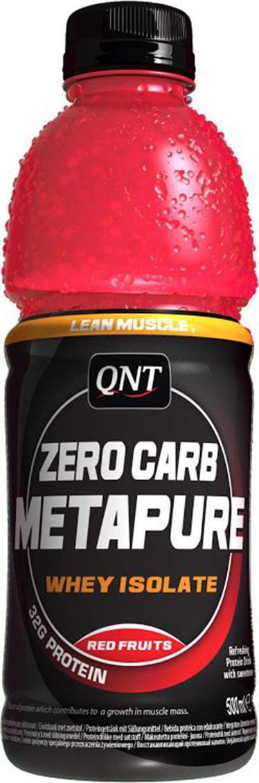 QNT Напиток Изолята Metapure, фруктовый, 500 млDRF-F367готовые к употреблению коктейли с соломинкой просто кладутся в сумку и пьются, как только легкий голод даст о себе знать. Таким образом, больше не нужно смешивать порошок на работе или в машине. Каждая упаковка Tetrapak содержит не менее 20 г белков. Вкусные и приятные, благодаря содержанию молока, они помогут Вам продержаться до следующего приема пищи!