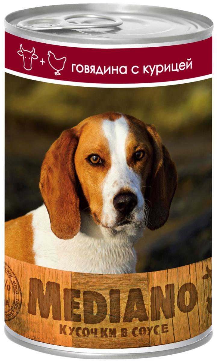 Консервы Vita Pro Mediano, для собак, с говядиной и курицей, 405 г0120710Полнорационный корм для средних пород собак в виде мясных кусочков в соусе. Не содержит ГМО, усилителей вкуса, ароматизаторов и красителей.