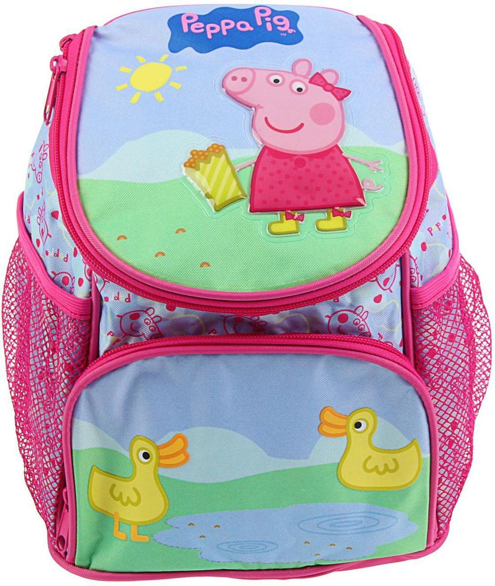 Peppa Pig Рюкзак детский УткаMI16-FLS-08Яркий, пёстрый и невероятно милый Рюкзачок детский Свинка Пеппа. Утка сиреневый 23*19*8 см позволит вашему чаду почувствовать себя самостоятельным, приучит его к аккуратности и дисциплине.Такой изысканный текстильный мини-рюкзак девочки могут использовать как косметичку, складывая туда детскую помаду и блёстки. А парни с удовольствием положат туда несколько любимых машинок и футбольный мяч или, позабыв обо всём, будут бегать с друзьями во дворе, поместив сумку себе за спину.Рюкзачок детский Свинка Пеппа. Утка сиреневый 23*19*8 см — прекрасный подарок ребёнку на день рождения или стимул начать подготовку к новому учебному году. Осчастливьте своё дитя красивой и надёжной вещью, и его радостная улыбка будет для вас заслуженной наградой!