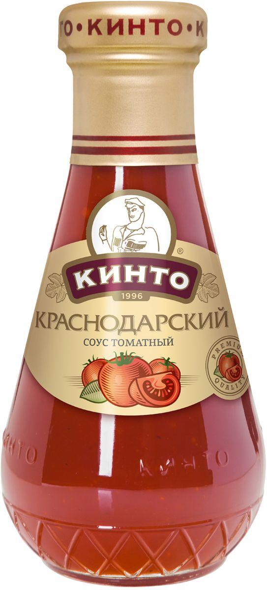 Всем кто еще помнит времена СССР и тем, кто вырос уже в новой реальности, мы возвращаем хит советских прилавков. Его чуть островатый и в одновременно пикантный вкус незаменимый помощник на кухне.