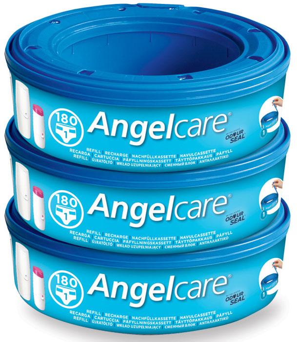 Angelcare Комплект сменных кассет к накопителю для подгузников 3 шт AR9003-EU4605845001470Angelcare Комплект сменных кассет к накопителю для подгузников 3 шт AR9003-EU