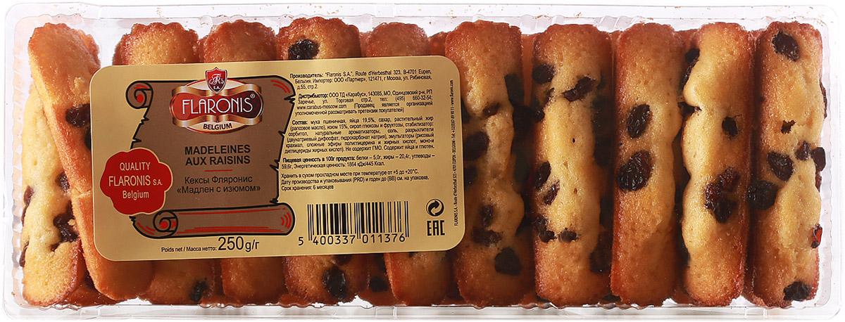 Рассыпчатый кекс с изюмом отличается приятным сладким вкусом с ванильными нотками.