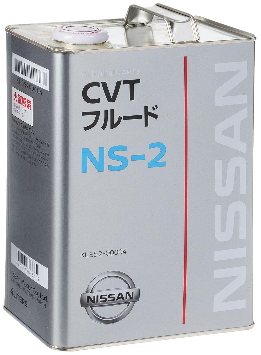 Масло трансмиссионное Nissan CVT NS-2, для вариаторов, 4 лCA-3505Nissan CVT NS-2 - современная оригинальная синтетическая жидкость для вариаторной (бесступенчатой) трансмиссии автомобилей Ниссан. Создана специально для трансмиссий Hyper CVT, которые отличаются от предыдущих моделей большей прецизионной точностью исполнения деталей, в частности подгонки клиновидного ремня к шкивам.Это второе поколение специальных жидкостей для клиноременных вариаторов Nissan, производимых японской компанией Jatco. Применяется на большинстве автомобилей марки с вариаторм с 2006 года, появилась на рынке в 2002 году для Nissan Murano. Также жидкость вариатора Nissan CVT NS-2 может быть использована в автомобилях других марок, где установлены вариаторы японской компании Jatco. К таким маркам относятся Renault, Peugeot, Citroen, Dodge, Mitsubishi, Suzuki, Jeep.Применяется на большинстве автомобилей Nissan с вариатором с 2006 года:-Nissan Qashqai,-Nissan X-trail,-Nissan Teana,-Nissan Murano,-Nissan Cube (11-12 кузов),-Nissan Note (правый руль).Товар сертифицирован.
