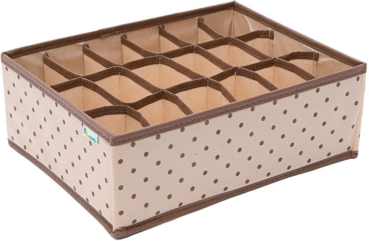 Органайзер для нижнего белья Homsu, на 18 ячеек, 31 x 24 x 11 см531-401Органайзер имеет 18 ячеек одинакового размера. Идеально подходит для хранения нижнего белья и аксессуаров. Выполнен в универсальном дизайне, благодаря чему гармонично впишется в любой интерьер.