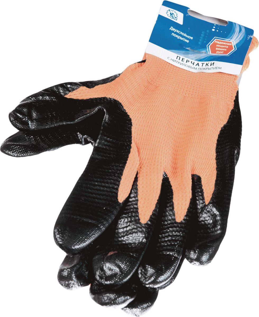 Перчатки защитные AM, с нитриловым покрытием, цвет: оранжевый5104Основа для перчатки изготовлена из полиэфирного волокна, на ладони двойное покрытие нитрила. Размер 10.