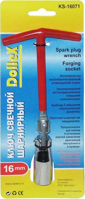 Ключ свечной шарнирный DolleX, с резинкой, х16 (210 мм)2706 (ПО)- Изготовлен из высококачественной углеродистой стали;- Хромированное антикоррозионное покрытие наконечника; - Удобная Т-образная обрезиненная рукоять; - Прочное шарнирное соединение.