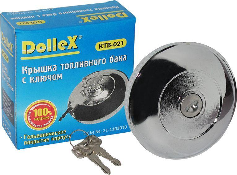 Пробка бензобака DolleX, для ГАЗ-24, с ключом, цвет: хромSC-FD421005Пробка бензобака защищает ваш автомобиль от противоправных действий. Подбирайте пробки согласно применяемости для вашего автомобиля. В комплекте 2 ключа, металлическая личинка.