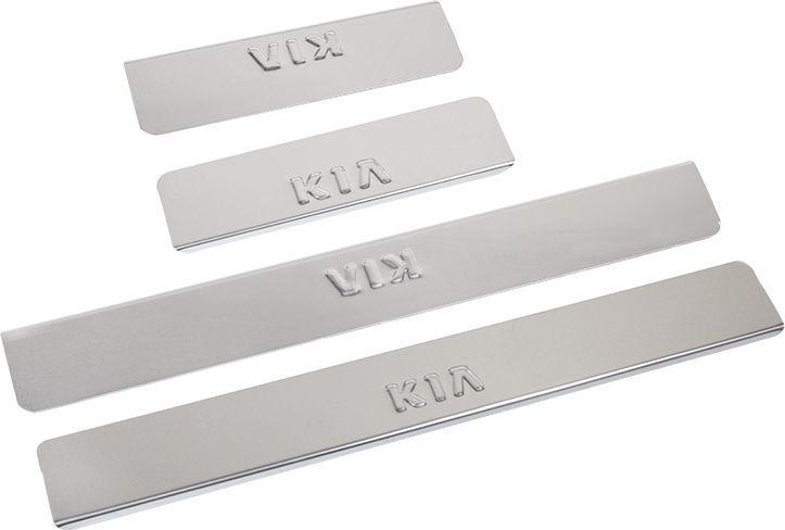 Накладки внутренних порогов DolleX, для KIA Rio (2013->) надпись KIA, 4 шт2706 (ПО)Придают автомобилю стильный и неповторимый вид, эффективно защищают пороги от повреждения лакокрасочного покрытия.Отличительные особенности:- Полированная нержавеющая сталь- Толщина стали 0,5 мм.- Стильный внешний вид- Легкая и быстрая установка- Крепление лента липкая двухсторонняяКомплект:размер 450х61мм - 2штразмер 200х61мм - 2шт