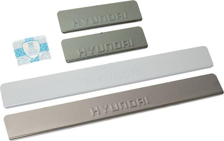 Накладки внутренних порогов DolleX, для Hyundai Creta, штамп HYUNDAI, 4 шт5104Придают автомобилю стильный и неповторимый вид, эффективно защищают пороги от повреждения лакокрасочного покрытия.Отличительные особенности:- Полированная нержавеющая сталь- Толщина стали 0,5 мм.- Стильный внешний вид- Легкая и быстрая установка- Крепление лента липкая двухсторонняяКомплект:размер 500х61мм - 2штразмер 200х61мм - 2шт