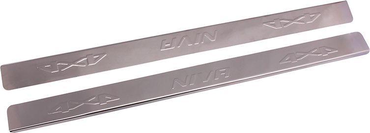 Накладки внутренних порогов DolleX, для ВАЗ-2121 NIVA длинные, 2 шт5104Придают автомобилю стильный и неповторимый вид, эффективно защищают пороги от повреждения лакокрасочного покрытия.Отличительные особенности:- Полированная нержавеющая сталь- Толщина стали 0,5 мм.- Стильный внешний вид- Легкая и быстрая установка- Крепление лента липкая двухсторонняяКомплект:размер 700х55 мм. - 2 шт.