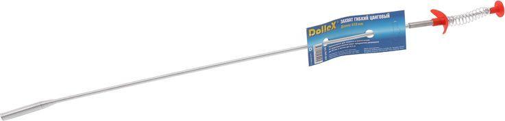 Захват цанговый DolleX, гибкийRC-100BWCПрименяется для захвата и извлечения из труднодоступных мест предметов размером до 20 мм и весом до 0.2 кг. Длина: 610мм Ширина захвата: 20мм