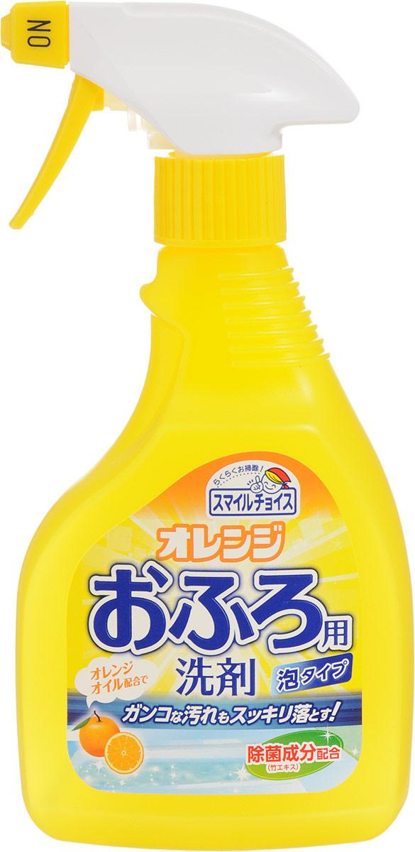 Средство для чистки ванн Mitsuei, с цитрусовым ароматом, с эффектом распыления, 400 мл68/5/3Средство для уборки в ванных комнатах. Прекрасно очищает любые стойкие загрязнения благодаря содержанию апельсинового масла. Используется для мытья ванн, раковин и кафельной плитки. Отлично смывает налет, остающийся после горячей воды, жир, и остатки мыла. После применения моющего средства остается еле уловимый аромат цитрусов.