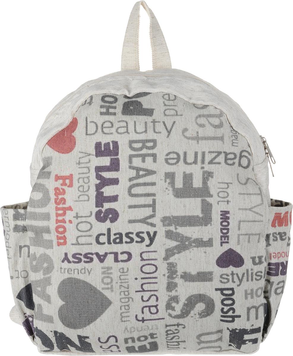 Рюкзак женский Almed Trend, цвет: светло-бежевыйBP-001 BKЭКО-рюкзак производится из натуральных материалов - Лен. Экологичность используемого сырья, прочность и долговечность рюкзаков являются неоспоримыми преимуществами данной продукции. Нанесение рисунка происходит способом прямой печати. Изображение выдерживает более 60 стирок без существенной потери качества.
