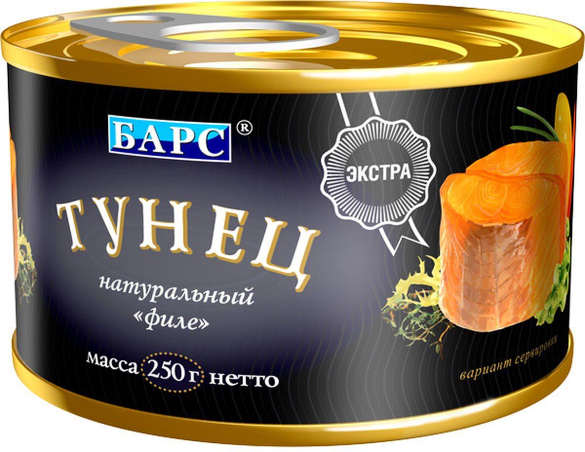 Рыбные консервы компании Барс производятся на собственном современном заводе, расположенном в экологически чистом районе Калининградской области, что позволяет полностью контролировать качество продукции. Для производства консервов компания Барс покупает самую качественную российскую рыбу и имеет надежных поставщиков сырья в основных странах-экспротерах рыбы. Благодаря тщательному соблюдению рецептуры ГОСТ, высокому качеству сырья и ингредиентов, технологи компании Барс сумели добиться исключительных вкусовых качеств традиционных рыбных консервов.