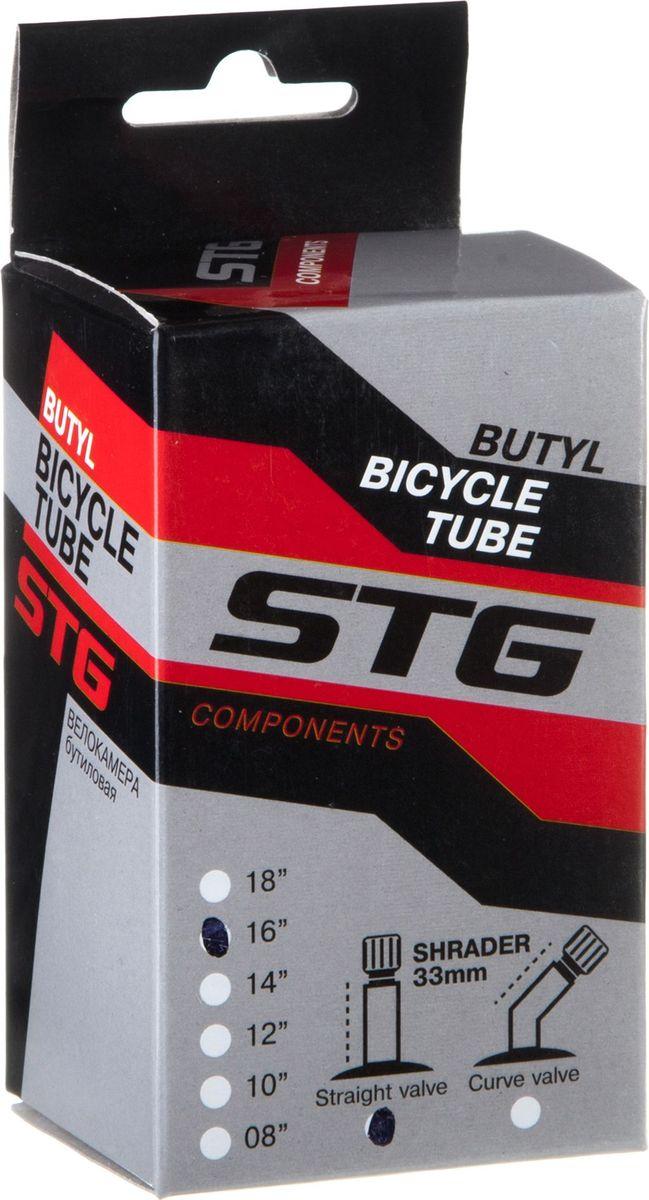 Камера велосипедная STG, бутил, 16Х1,75, автониппель 33 ммWRA523700Бутиловая велосипедная камера STG для колеса 16, ширина 1,75, с автониппелем 33 мм.