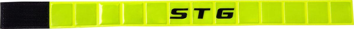 Светоотражатель STG 43444-Y, мягкий браслет на липучкеMW-1462-01-SR серебристыйСветоотражающий браслет, можно установить на велосипед, рюкзак, или одеть на руку или ногу.