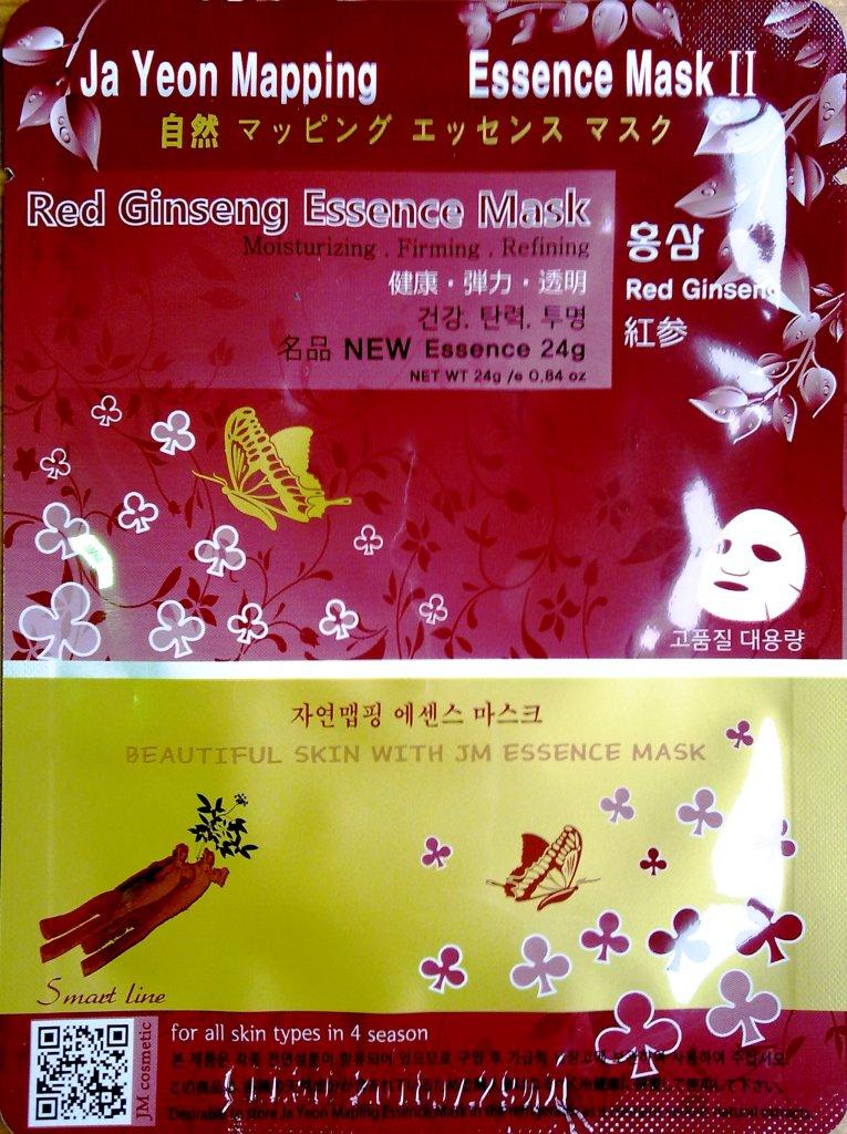 Jayeon Mapping Маска для лица с красным женьшенем Red Ginseng Essence Mask, 23 грFS-00103Тканевая маска для лица с экстрактом корня красного женьшеня активно питает кожу, а также снимает усталость кожи лица. Все натуральные ингредиенты. Минимальный косметический консервант.