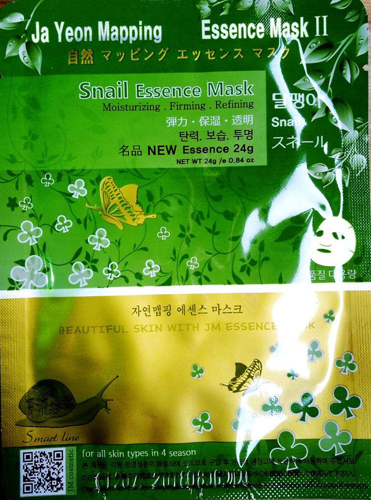 Jayeon Mapping Маска для лица с улиточным муцином Snail Essence Mask, 23 грFS-00103Тканевая маска для лица с улиткой восстанавливает поврежденную кожу. Все натуральные ингредиенты. Минимальный косметический консервант.