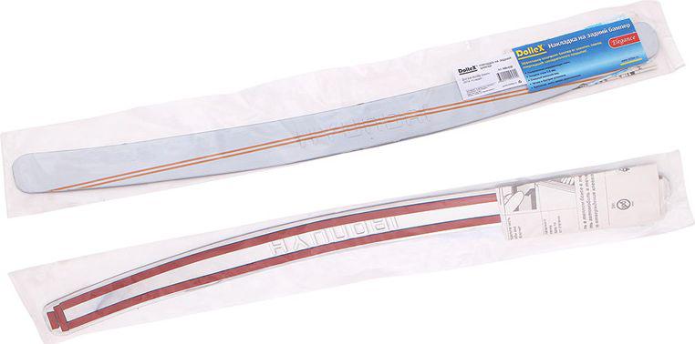 Накладка бампера декоративная DolleX, для HYUNDAI Solaris (2014 ->), штамп HYUNDAI, седанSC-FD421005Придают автомобилю стильный и неповторимый вид, эффективно защищает бампер от повреждения лакокрасочного покрытия.Отличительные особенности:- Полированная нержавеющая сталь;- Толщина стали 0,5 мм.;- Стильный внешний вид;- Легкая и быстрая установка;- Крепление лента липкая двухсторонняя.