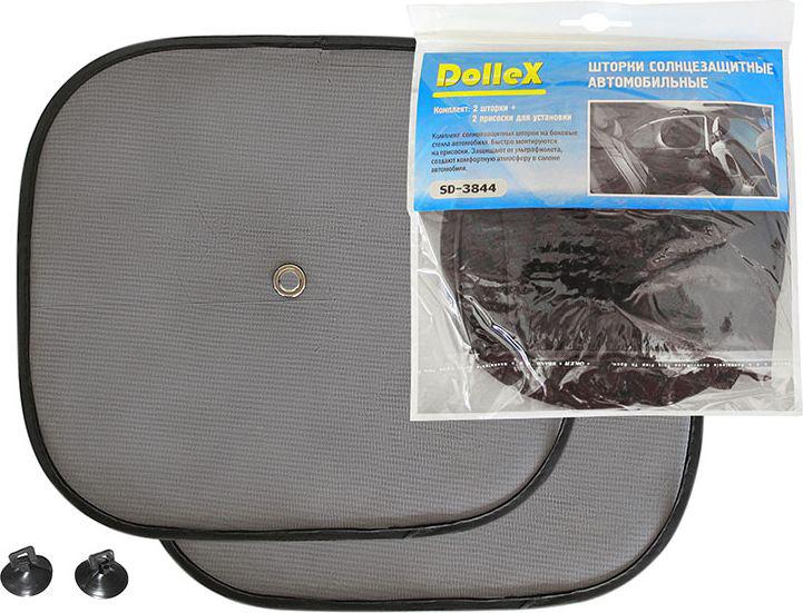 Шторки на боковые стекла DolleX, 38 х 44 см, 2 штSC-FD421005Комплект: 2 шторки + 2 присоски для установки Размер шторки 38 х 44 см. Быстро монтируется с помощью присосок. Компактно сворачивается. Выполнены из прозрачного гибкого мелко- ячеистого материала, не выгорающего в процессе эксплуатации.