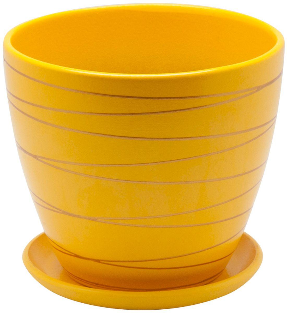 Горшок цветочный Engard, с поддоном, цвет: желтый, 4,7 л. BH-25-319201Керамический горшок - это идеальное решение для выращивания комнатных растений и создания изысканности в интерьере. Керамический горшок сделан из высококачественной глины в классической форме и оригинальном дизайне.