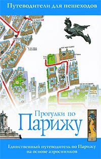 http://static.ozone.ru/multimedia/books_covers//1001364099.jpg