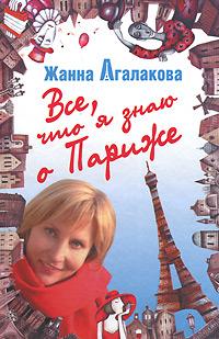 http://static.ozone.ru/multimedia/books_covers//1002530652.jpg