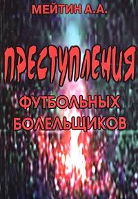 http://static.ozone.ru/multimedia/books_covers/1000236842.jpg