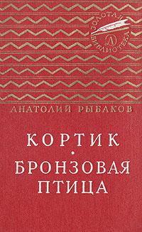 http://static.ozone.ru/multimedia/books_covers/1000469902.jpg