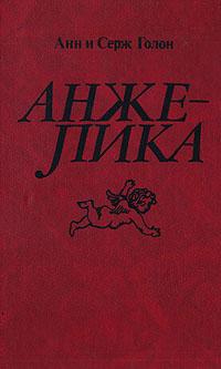 http://static.ozone.ru/multimedia/books_covers/1000772303.jpg