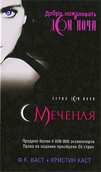 http://static.ozone.ru/multimedia/books_covers/1001177503.jpg