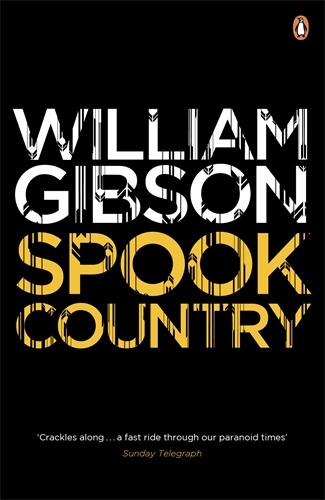 William Gibson Spook Country сковорода гриль чугунная биол с крышкой со съемной ручкой 26 х 26 см