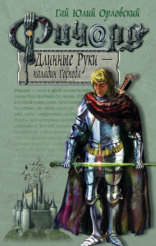 http://static.ozone.ru/multimedia/books_covers/1010564472.jpg