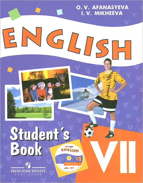 английский язык activity book 7 класс афанасьева гдз s