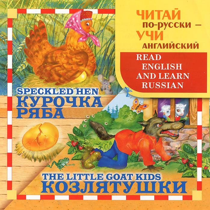 enjoy english 5-6 класс решебник amelia bedelia