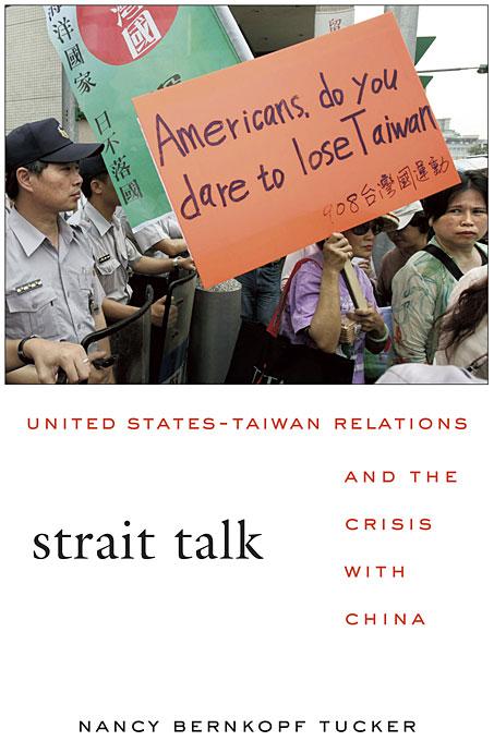 Nancy Bernkopf Tucker Strait Talk – United States–Taiwan Relations and the Crisis with China nancy кукла нэнси в малиновой юбке плетение косичек nancy