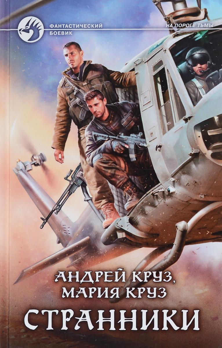 http://static.ozone.ru/multimedia/books_covers/1014785255.jpg