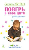 http://static.ozone.ru/multimedia/books_covers/c200/1001875110.jpg