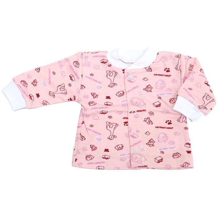 Кофточка детская Фреш Стайл, цвет: розовый. 33-201. Размер 74, 9 месяцев33-201Замечательная кофточка Фреш Стайл, изготовленная из 100% хлопка - интерлок-пенье, необычайно мягкая и приятная на ощупь, не раздражает нежную кожу ребенка, обеспечивая ему наибольший комфорт. Кофточка с длинным рукавом и застежкой на кнопочках очень удобна, эластичные швы приятны телу малыша и не препятствуют его движениям. Мягкие и эластичные манжеты на рукавах не будут пережимать ручку малыша. Оригинальное сочетание тканей и забавный рисунок поднимут настроение вам и вашему ребенку. Кофточка полностью соответствует особенностям жизни малыша в ранний период, не стесняя и не ограничивая его в движениях.В такой кофточке ваш ребенок будет чувствовать себя комфортно и уютно.