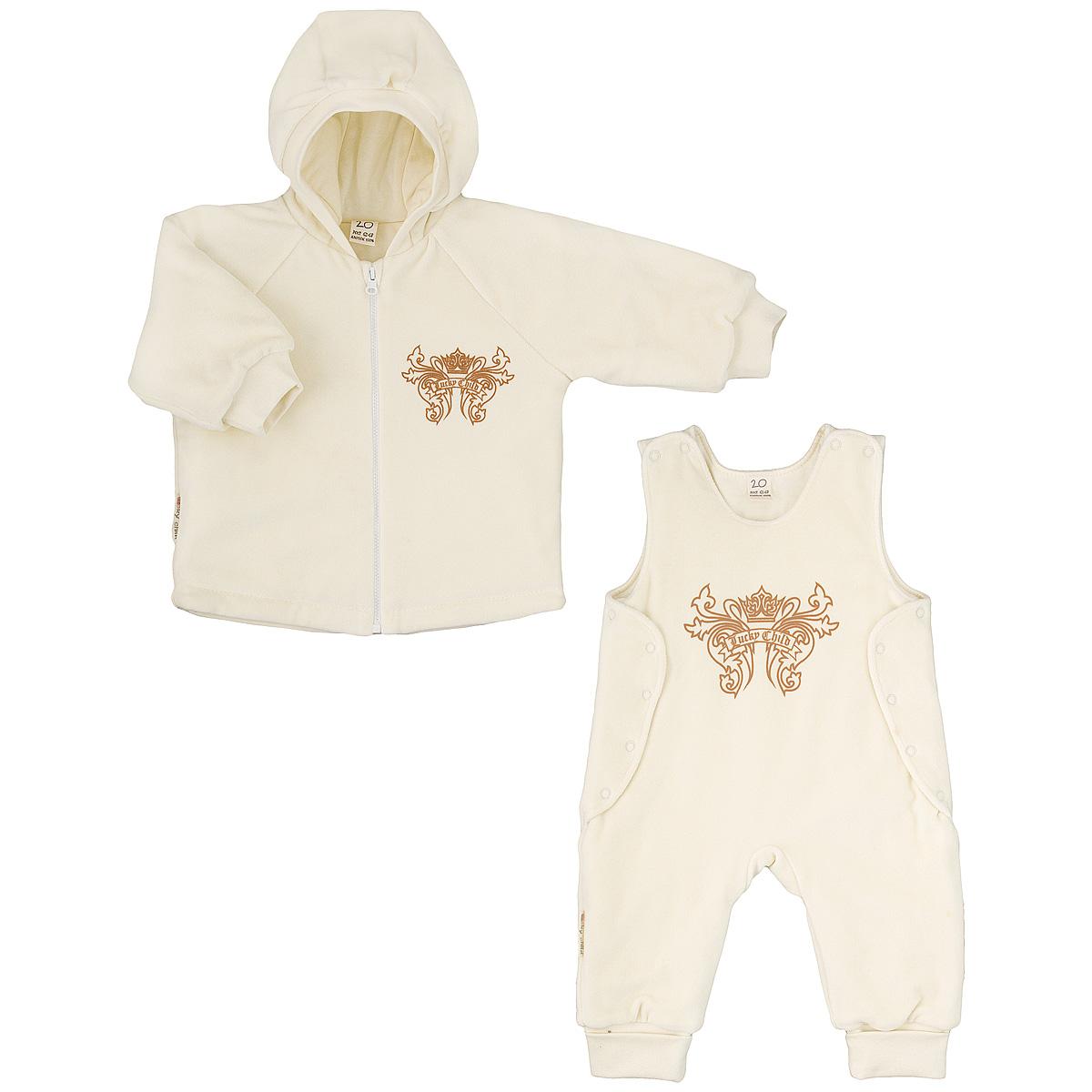 Комплект одежды5-5Утепленный детский комплект Lucky Child идеально подойдет для ребенка в прохладное время года. Комплект состоит из куртки и полукомбинезона, изготовленных из велюра с утеплителем из синтепона, а для максимального комфорта на подкладке используется натуральный хлопок, который не раздражает нежную кожу ребенка и хорошо сохраняет тепло. Комплект необычайно мягкий и приятный на ощупь, не сковывает движения малыша и позволяет коже дышать, обеспечивая ему наибольший комфорт. Куртка с капюшоном и длинными рукавами-реглан застегивается на пластиковую застежку-молнию. Рукава дополнены широкими трикотажными манжетами, не стягивающими запястья. На груди она оформлена оригинальным принтом в виде логотипа бренда. Полукомбинезон застегивается сверху на кнопки, а по бокам дополнен специальными клапанами на кнопках, которые позволяют без труда переодеть малыша. Снизу брючин предусмотрены широкие трикотажные манжеты. На груди он декорирован таким же рисунком, как на куртке. ...