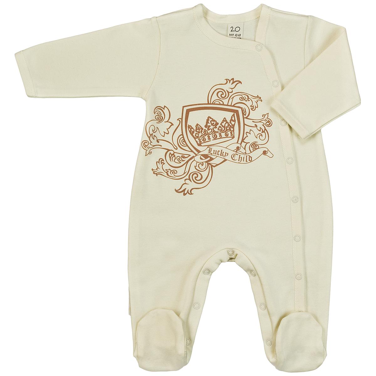 Комбинезон домашний6-16Детский комбинезон Lucky Child - очень удобный и практичный вид одежды для малышей. Комбинезон выполнен из интерлока - натурального хлопка, благодаря чему он необычайно мягкий и приятный на ощупь, не раздражают нежную кожу ребенка и хорошо вентилируются, а эластичные швы приятны телу малыша и не препятствуют его движениям. Комбинезон с длинными рукавами и закрытыми ножками имеет асимметричные застежки-кнопки от горловины до щиколотки, которые помогают легко переодеть младенца или сменить подгузник. На груди он оформлен оригинальным принтом в виде логотипа бренда. С детским комбинезоном Lucky Child спинка и ножки вашего малыша всегда будут в тепле, он идеален для использования днем и незаменим ночью. Комбинезон полностью соответствует особенностям жизни младенца в ранний период, не стесняя и не ограничивая его в движениях!