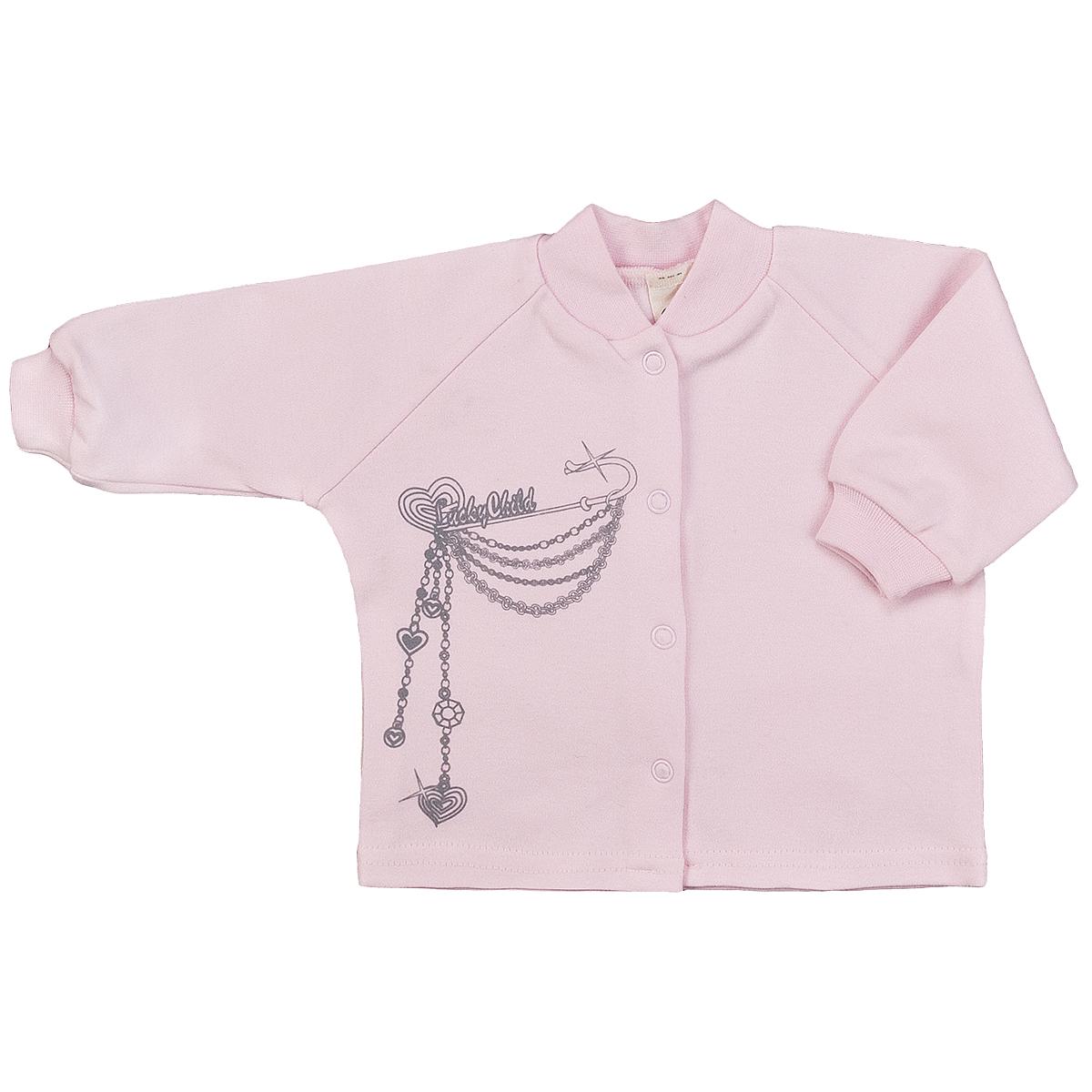 Кофточка для девочки Lucky Child, цвет: розовый. 2-12. Размер 86/922-12Кофточка для новорожденной девочки Lucky Child с длинными рукавами-реглан послужит идеальным дополнением к гардеробу вашей малышки, обеспечивая ей наибольший комфорт. Изготовленная из интерлока - натурального хлопка, она необычайно мягкая и легкая, не раздражает нежную кожу ребенка и хорошо вентилируется, а эластичные швы приятны телу малышки и не препятствуют ее движениям. Удобные застежки-кнопки по всей длине помогают легко переодеть младенца. Рукава понизу дополнены широкими трикотажными манжетами, не стягивающими запястья.Спереди модель оформлена оригинальным принтом, имитирующим цепочки с украшениями. Кофточка полностью соответствует особенностям жизни ребенка в ранний период, не стесняя и не ограничивая его в движениях. В ней ваша малышка всегда будет в центре внимания.