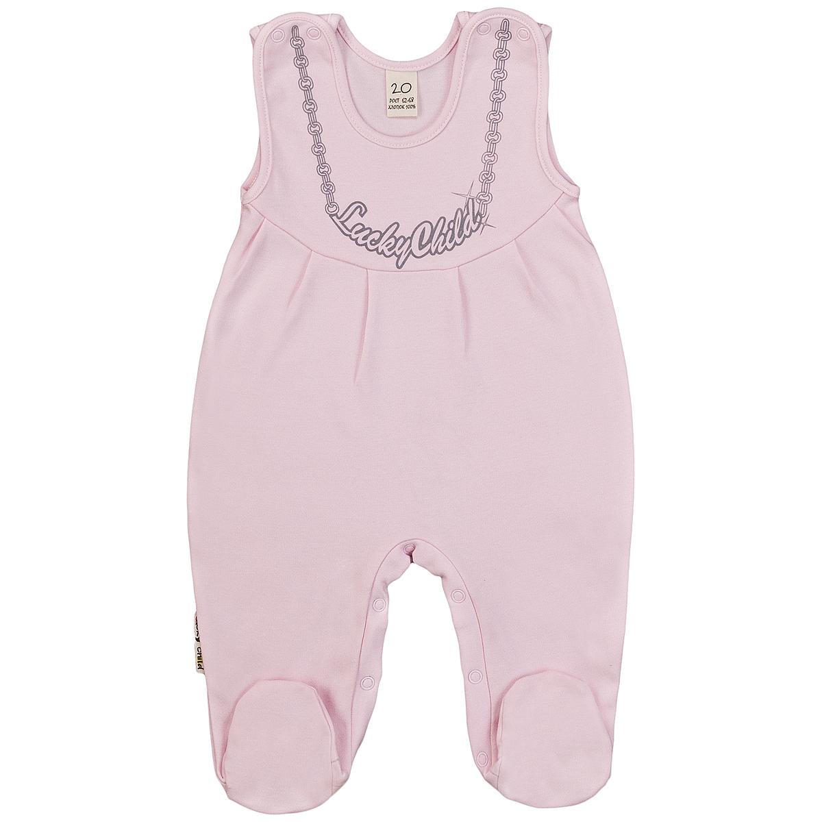 Ползунки с грудкой для девочки Lucky Child, цвет: розовый. 2-14. Размер 56/622-14Ползунки с грудкой для девочки Lucky Child - очень удобный и практичный вид одежды для малышей. Они отлично сочетаются с футболками и кофточками. Ползунки выполнены из интерлока - натурального хлопка, благодаря чему они необычайно мягкие и приятные на ощупь, не раздражают нежную кожу ребенка и хорошо вентилируются, а эластичные швы приятны телу малышки и не препятствуют ее движениям. Ползунки с закрытыми ножками, застегивающиеся сверху на кнопки, идеально подойдут вашей малышке, обеспечивая ей наибольший комфорт, подходят для ношения с подгузником и без него. Кнопки на ластовице помогают легко и без труда поменять подгузник в течение дня. На груди они оформлены оригинальным принтом, имитирующим цепочку с подвеской.Ползунки с грудкой полностью соответствуют особенностям жизни младенца в ранний период, не стесняя и не ограничивая его в движениях!