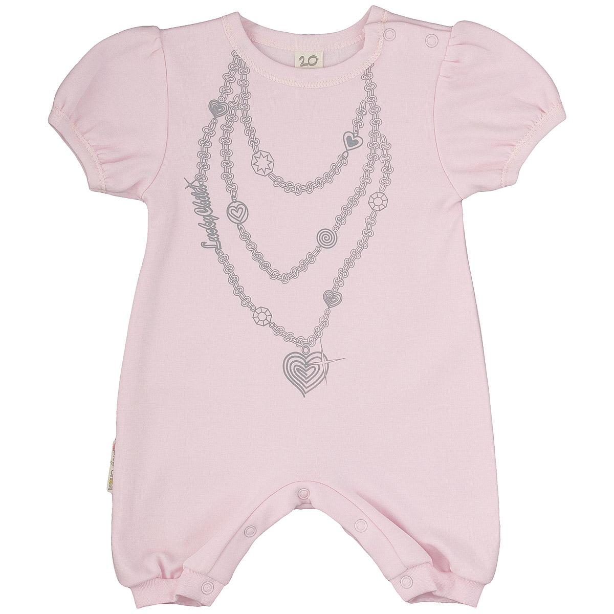 Боди/песочник2-28Песочник для новорожденной девочки Lucky Child с короткими рукавами-фонариками послужит идеальным дополнением к гардеробу вашей малышки, обеспечивая ей наибольший комфорт. Изготовленный из интерлока - натурального хлопка, он необычайно мягкий и легкий, не раздражает нежную кожу ребенка и хорошо вентилируется, а эластичные швы приятны телу малышки и не препятствуют ее движениям. Удобные застежки-кнопки по плечу и на ластовице помогают легко переодеть младенца или сменить подгузник. Спереди модель оформлена оригинальным притом, имитирующим цепочки с украшениями. Песочник полностью соответствует особенностям жизни ребенка в ранний период, не стесняя и не ограничивая его в движениях. В нем ваша малышка всегда будет в центре внимания.