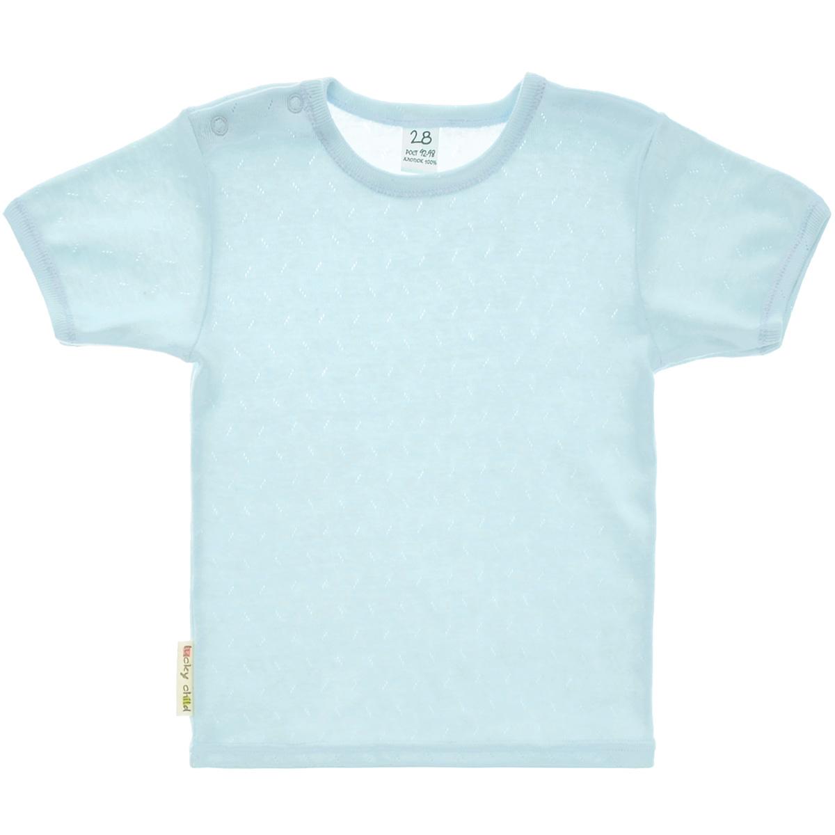 Футболка0-26Футболка для новорожденного Lucky Child послужит идеальным дополнением к гардеробу вашего малыша, обеспечивая ему наибольший комфорт. Изготовленная из натурального хлопка, она необычайно мягкая и легкая, не раздражает нежную кожу ребенка и хорошо вентилируется, а эластичные швы приятны телу малыша и не препятствуют его движениям. Футболка с короткими рукавами, выполненная из ткани с ажурным узором, имеет кнопки по плечу, которые позволяют без труда переодеть младенца. Футболка полностью соответствует особенностям жизни ребенка в ранний период, не стесняя и не ограничивая его в движениях.